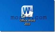 [如何]在Microsoft Office 2010中禁用飞溅屏幕