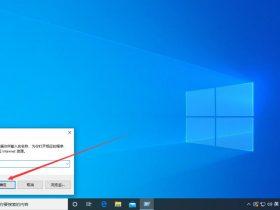 windows10解除注册表锁定_怎么解锁注册表限制
