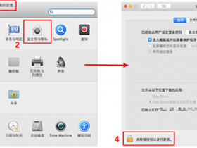 CleanMyMac 3 for mac V4.7.3–cleanmymac 3下载